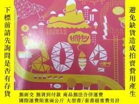 二手書博民逛書店萌芽罕見2014(6本合售)Y408212