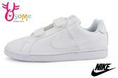 NIKE運動鞋 童 Court Royale (PSV) 基本款 板鞋 學生鞋 N7253#白◆OSOME奧森童鞋/小朋友