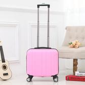 行李箱 17吋登機箱小拉桿箱萬向輪