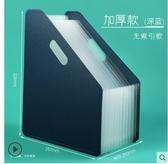 文件夾 文件夾袋大容量桌面可立式風琴包A4辦公文件收納 星河光年