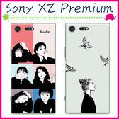 Sony XZ Premium 5.5吋 情侶款手機殼 彩繪磨砂保護套 PC硬殼手機套 搞怪背蓋 個性保護殼 後蓋 大叔