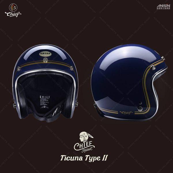 [中壢安信]CHIEF 美式 復古帽 Ticuna 海軍藍 偉士牌 檔車 GOGORO 半罩 復古金色拉線 安全帽