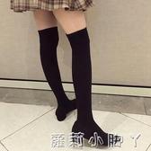 過膝長靴女2019新款秋季襪子彈力瘦瘦網紅粗跟尖頭襪秋針織長筒靴   蘿莉小腳丫