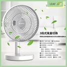 【公司貨】SANSUI 山水 SHF-K89 7吋 桌上型 充電風扇 迷你扇 3葉風扇 過充/過放保護 3檔風速 夜燈功能