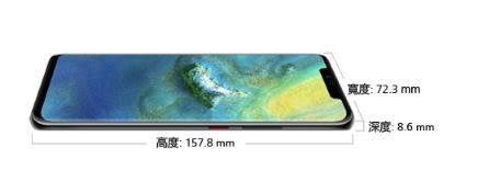 限量送3E手環【HUAWEI華為】Mate 20 Pro 6.3吋 徠卡三鏡頭智慧手機 (公司貨) ☆101購物網 ★
