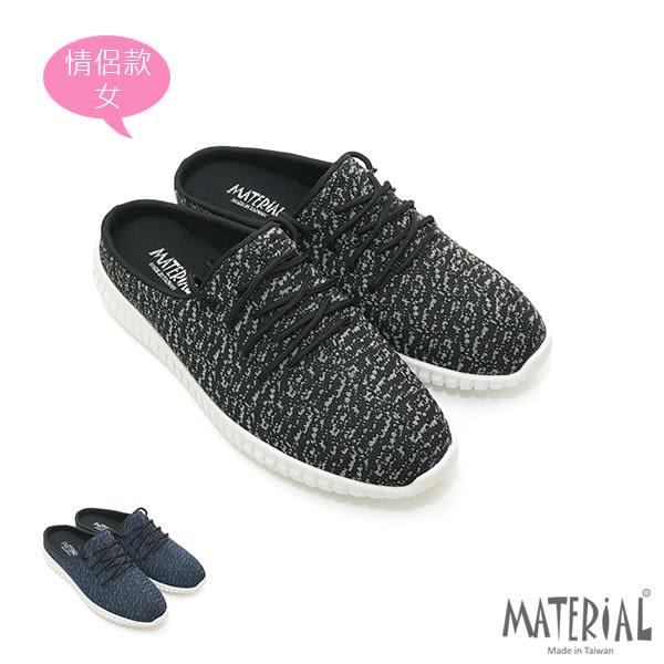 懶人鞋 雙色織紋後空懶人鞋 MA女鞋 T1680女