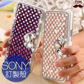 SONY XZ2 XA2 XA1 Plus XZ1 XZ Premium Ultra 滿鑽系列 皮套 手機套 手機殼 方塊 閃鑽 保護殼