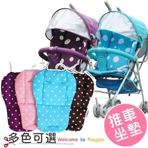 嬰兒車坐墊 推車墊 兒童餐椅坐墊 推車通用