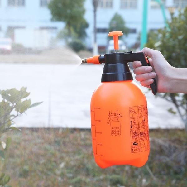 [拉拉百貨] 2L 氣壓式 噴瓶 澆花瓶 氣壓噴瓶 壓力噴瓶 噴霧器 噴霧瓶 加壓噴瓶 噴罐 噴霧罐 打氣
