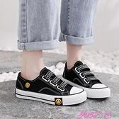 帆布鞋2021春季新款一腳蹬學生韓版百搭帆布女鞋紫色懶人布鞋透氣潮鞋子 JUST M