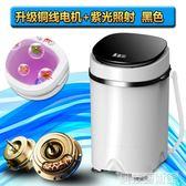 洗脫一體單筒單桶大容量半全自動家用小型迷你洗衣機 DF-可卡衣櫃