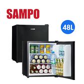 【佳麗寶】SAMPO 聲寶 48公升 電子冷藏箱 KR-UA48C
