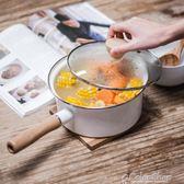 琺瑯鍋樹可琺瑯 日式18cm玻璃蓋包邊單柄鍋可愛湯鍋搪瓷鍋 加厚琺瑯奶鍋  color shop
