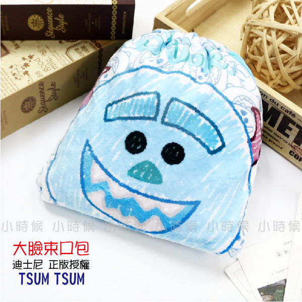 ☆小時候創意屋☆ 迪士尼 正版授權 毛怪 TSUM TSUM 大臉 束口包 絨毛 收納袋 束口袋 化妝包