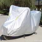 踏板摩托車車罩車衣電動車電瓶車防曬防雨罩防塵加厚車套150罩 艾美時尚衣櫥