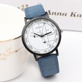 韓版原宿風時尚簡約潮流復古大表盤男女學生手錶新款 學霸情侶腕表 聖誕裝飾8折