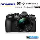 【送SanDisk 64g】OLYMPUS E-M1 Mark II + 12-40mm F2.8 單鏡組 KIT 【10/21前申請送手把,元佑公司貨】EM1