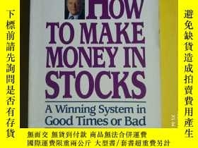二手書博民逛書店How罕見To Make Money In Stocks 211