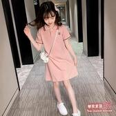 女童洋裝 夏裝2020新款洋氣兒童夏款大童polo小女孩公主裙子【快速出貨】