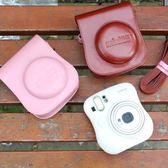 mini25mini26相機包 一次成像相機合身皮套 茱莉亞嚴選