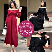 克妹Ke-Mei【AT54652】Desing心機設計感綁帶摟空袖收腰女神長洋裝