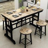 簡約鐵藝快餐桌小吃店桌食堂飯店餐桌椅組合大排檔現代餐廳桌椅凳【快速出貨】