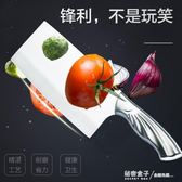 刀具套裝菜板菜刀套裝陽江美夫人不銹鋼刀組合七件套家用全套廚房 秘密盒子