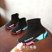 新款韓版休閑童鞋兒童運動鞋童女童透氣網鞋襪子鞋潮-奇幻樂園