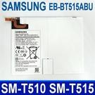 SAMSUNG EB-BT515ABU . 電池 Galaxy Tab A (2019) SM-T510 SM-T515