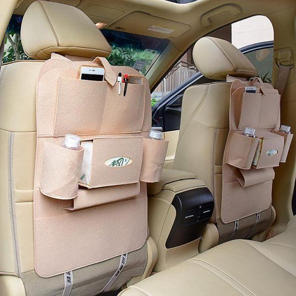 車內汽車用品超市車載儲物袋置物袋 都市韓衣