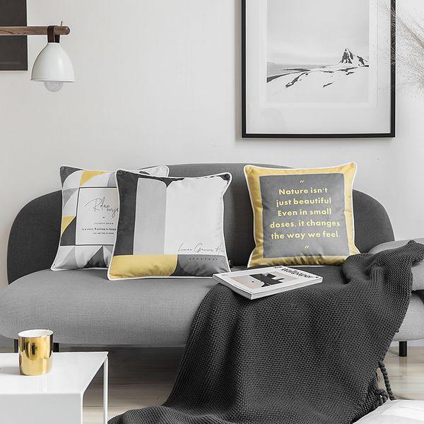 時尚簡約實用抱枕248  靠墊 沙發裝飾靠枕