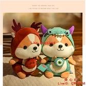 可愛柴犬公仔松鼠毛絨玩具情人節女孩生日禮物兒童小玩偶【齊心88】