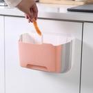 家用廚房柜門垃圾桶 可折疊分類壁掛式廚余懸掛垃圾筒 掛式收納桶NMS【蘿莉新品】