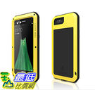 [106美國直購] Love Mei 手機殼 Shockproof Waterproof Metal Aluminum Case For Oppo R11 - Yellow