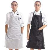 圍裙 防水PVC廚房簡約工作服 韓版時尚防水防油廚師圍裙男女【蘇迪蔓】