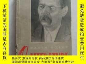 二手書博民逛書店M.GORKY罕見ON LITERATURE(高爾基論文學 英文