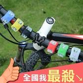 自行車小掛燈 青蛙燈 警示燈 照明燈 單車裝備 裝飾燈 帳篷燈 第六代青蛙燈【N346】米菈生活館