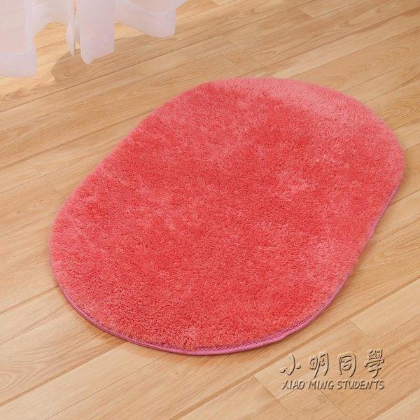 臥室入戶吸水門墊衛生間浴室廚房防滑墊