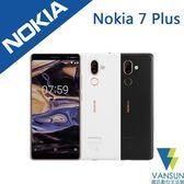 Nokia 7 Plus DEMO機/模型機/展示機/手機模型【葳訊數位生活館】