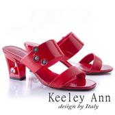 ★2018春夏★Keeley Ann漆皮質感~俐落個性金屬飾釦真皮粗跟拖鞋(紅色)-Ann系列