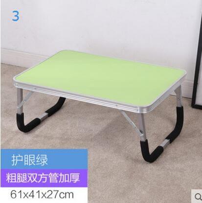 筆記本電腦桌折疊桌床上用書桌懶人桌小桌子大學生宿舍簡易學習桌