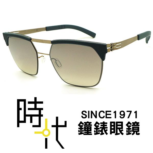 【台南 時代眼鏡 ic! berlin】metropolis bronze brutal-blue 薄鋼 無螺絲 多邊形墨鏡 太陽眼鏡 金 51mm