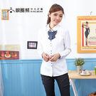 襯衫--圓點造型配釦附蝴蝶領結長袖襯衫(白.藍S-3L)-I73眼圈熊中大尺碼★
