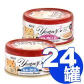 【寵物王國】芮可RICO無膠貓用副食鮮湯罐85g x24罐組