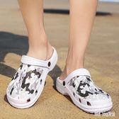 夏季洞洞鞋男士韓版個性時尚拖鞋防滑外穿涼拖休閒沙灘鞋包頭涼鞋 QG22709『Bad boy時尚』