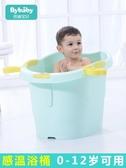 浴盆 兒童折疊嬰幼兒洗澡盆可坐家用沐浴桶大號加厚小孩寶寶浴盆  免運快速出貨