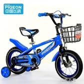 飛鴿兒童自行車2-3-4-6-7-8-9-10歲寶寶腳踏單車童車男孩女孩小孩QM『櫻花小屋』