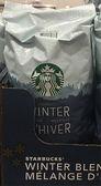 STARBUCKS 星巴克 冬季限定咖啡豆 (1130g/包)