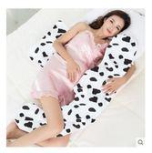 孕婦枕護腰枕側臥枕孕婦枕頭側睡枕靠墊用品 多功能抱枕 NMS 露露日記