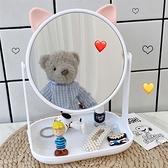化妝鏡 少女心桌面臺式化妝鏡 歐式宿舍公主鏡美容梳妝鏡子帶收納【快速出貨八折鉅惠】